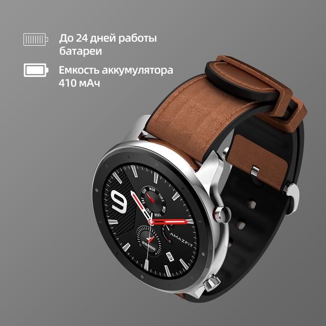 Amazfit GTR 47 Глобальная версия оригинал Умные часы Официальная гарантия Водонепроницаемость 5 ATM AMOLED Дисплей