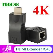 TQQLSS 4K HDMI Extender 30M Over CAT5e / 6 UTP LAN Ethernet RJ45พอร์ต LAN เครือข่าย