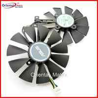Free Shipping Original T129215SU 12V 0.5A 87mm VGA Fan For ASUS GTX1050TI GTX1060 GTX1070 RX480 Graphics Card Cooler Cooling Fan
