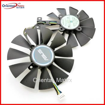 Free Shipping T129215SU 12V 0.5A 87mm VGA Fan For ASUS GTX1050TI GTX1060 GTX1070 RX480 Graphics Card Cooler Cooling Fan 100% working for asus graphics card g75vw video card vga card gtx 660m gtx660m 2gb ddr5 n13e ge a2 free shipping