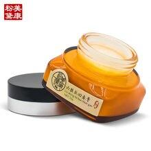 Meiking creme facial hidratante clareamento dia cremes acne anti envelhecimento rugas colágeno clareamento creme facial clarear cuidados com a pele 50g