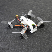 Diatone 2019 GT กระต่ายR249 + TBS VTX 2.5 นิ้ว 4S FPV Racing Drone PNP Mamba F405mini OSD runCam Micro Swift Cam Freestyle