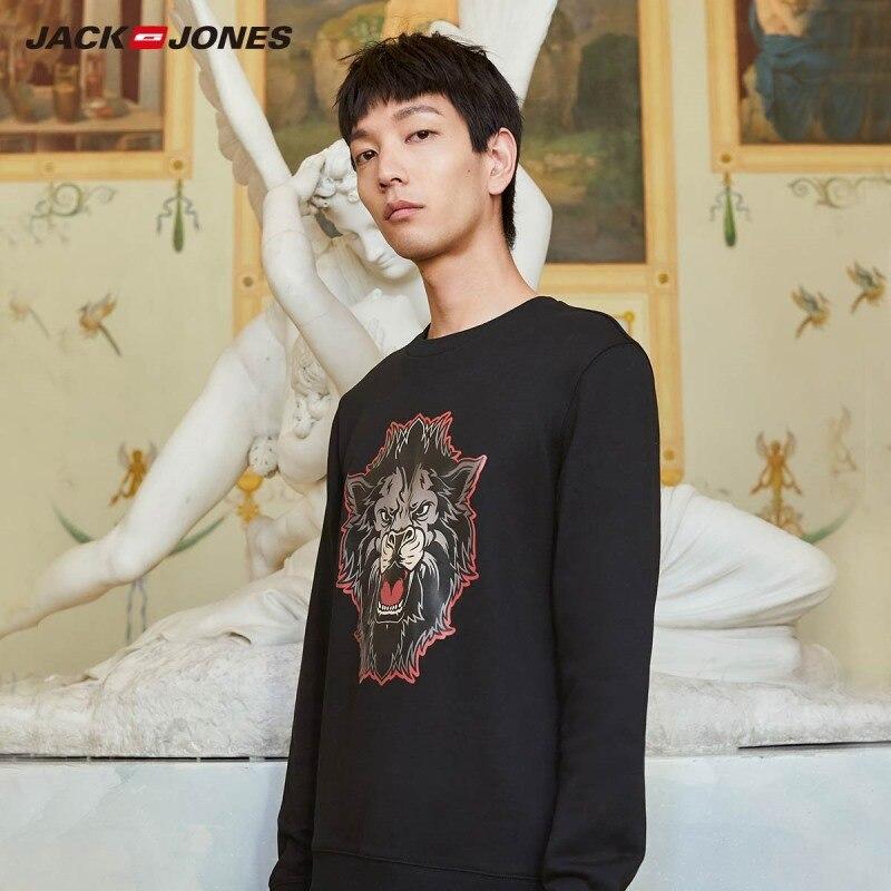 JackJones Men's Fashion Trend Tiger Printed Pullover Sweatshirt Streetwear 219333505
