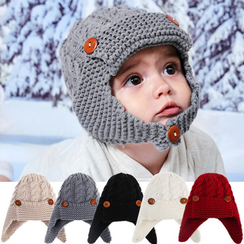 Children Winter Hat Knitted Beanie Hats Solid Cotton Warm Buttons Ear Protection Hats Boys And Girls Fashion Casual Cap men and women children s woolen hats knitted thickened baby beanie new fake fur ball removable leisure outdoors warm winter cap