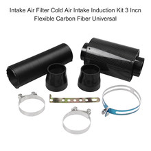 "Intake Air Filter Cold Air Intake Induction Kit 3"" Flexible Feed Enclosed Intake Induction Pipe Hose Kit Carbon Fiber Universal(China)"