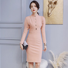 New Arrival Modis Pink Bodycon Dress Women Solid OL Work Office Dresses Women Singer Button Puff Sleeve Sheath Wrap Midi Dress