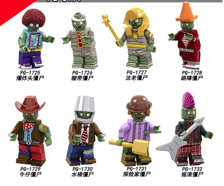 8Pcs/set Plants Vs Zombies Building Block Toy For Children