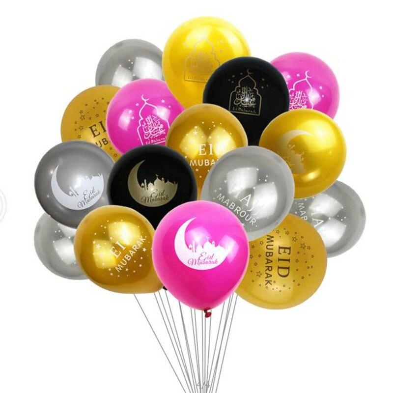 12pcs/lot happy eid Mubarak latex balloons Muslim Eid Al Fitr  hajj party decoration supplies globos Islamic Ramadan decor baloonParty  DIY Decorations