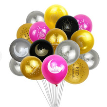 12pcs/lot happy eid Mubarak latex balloons Muslim Eid Al Fitr hajj party decoration supplies globos Islamic Ramadan decor baloon
