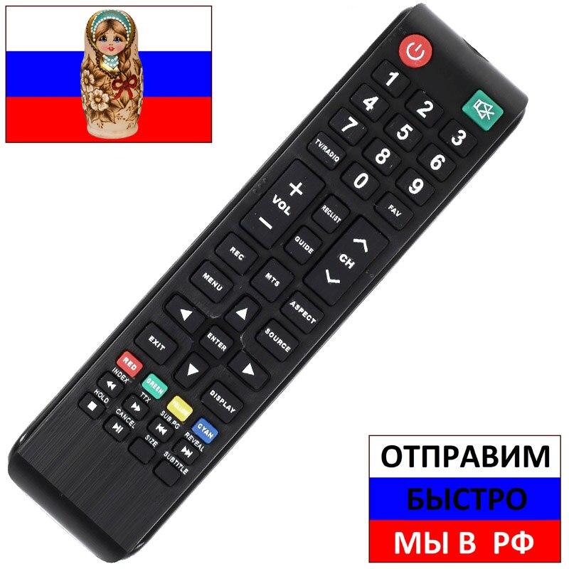 Пульт для Polarline 43PL51STC-SM, 58PU55STC-SM для телевизоров