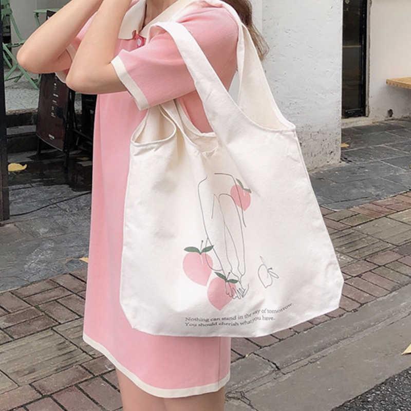 Cute Fruit Print S Shoulder Bag New