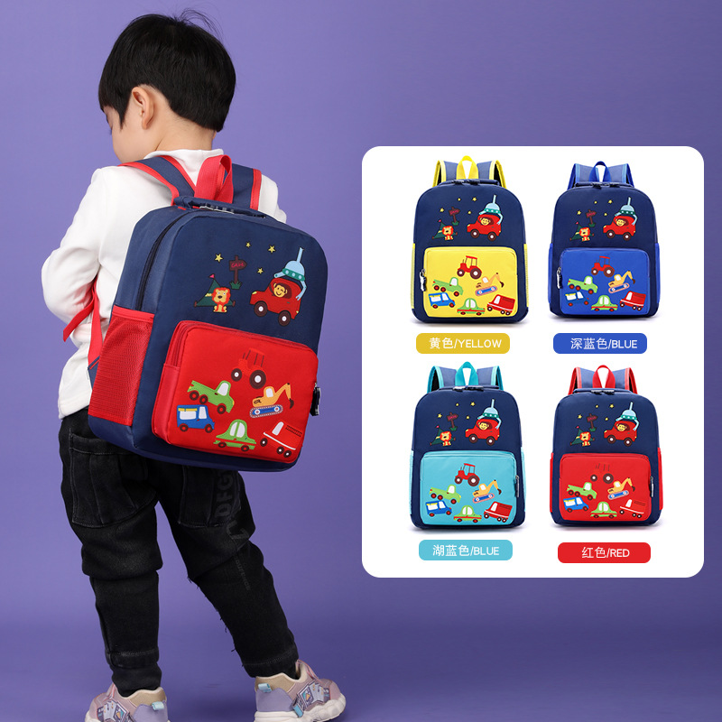 CHILDREN'S School Bags Men's Young STUDENT'S Spine-Burden Relieving Schoolbag Cartoon Bag GIRL'S And BOY'S Grade Student Backpac