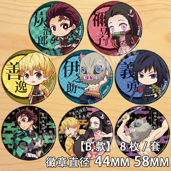 Anime Demon Slayer Kimetsu No Yaiba Kamado Tanjirou Nezuko Bedge Cartoon Backpacks Bags Badges Button Brooch Pin Gifts 2.3