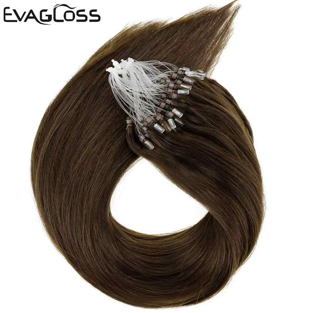 EVAGLOSS 0.5g /Stand Micro Loop Real Remy Keratin Hair Silky Straight Micro Beads/Rings Loop Human Hair Extensions