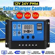 За максимальной точкой мощности, Солнечный Контроллер заряда 12V 24V 10A 40A 50A 100A автоматический блок управления установкой на солнечной батарее Панель Солнечный Системы USB ЖК-дисплей Батарея регулятор зарядка