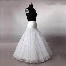 NUOXIFANG к 2020 году новые прибыл 100% высокое качество линии тюль свадебные нижняя юбка Нижняя кринолины свадебные платья