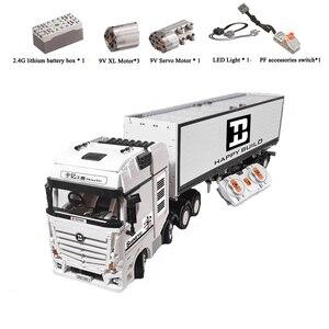 QC007 Technic серия Yuji грузовик трактор с дистанционным управлением модель автомобиля мальчик плагин MOC-1389 строительные блоки игрушки для детей