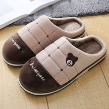 Funny slippers for women Winter Cartoon bear shoes Home Antiskid Sturdy Sole Suede Fur 2019 New cheap
