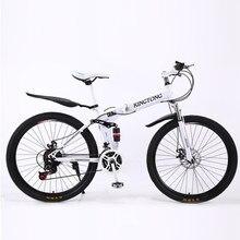 Erwachsene Faltung Mountainbike Scheiben Bremsen Variable Speed Off-road Doppel Schock Rennrad Bicicleta herren Fahrrad Im Freien MTB