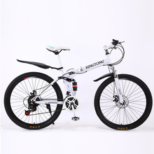 Adult Folding Mountain Bike Disc Brakes Variable Speed Off-road Double Shock Road Bike Bicicleta Men's Bicycle Outdoor MTB