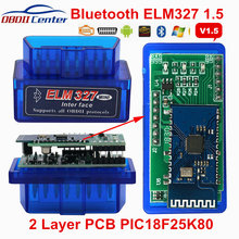 Nieuw Elm327 Pic18f25k80 Bluetooth V1.5 Auto Scanner 2 Layer Pcb Elm 327 25k80 Obdii Diagnose Scanner Hardware 1.5 Andorid Pc(China)