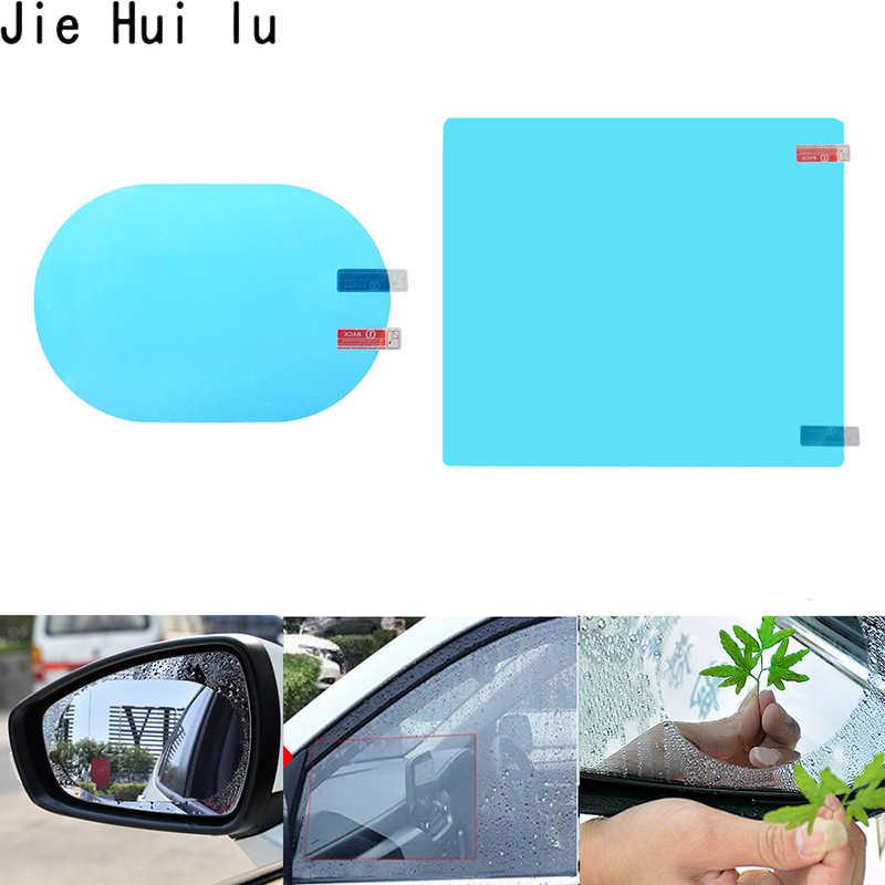 1 قطعة مكافحة الضباب سيارة مرآة نافذة فيلم واضح سيارة مرآة الرؤية الخلفية طبقة رقيقة واقية مقاوم للماء غير نافذ للمطر اكسسوارات السيارات ملصقا
