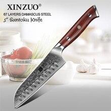 XINZUO 5 ''дюймовый нож Santoku 67 слоев Китай Дамасская сталь кухонные ножи Высокое качество барбекю нож с розовой деревянной ручкой