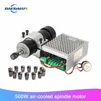 500W for CNC air-cooled spindle ER11 motor 110V / 220V switching power supply 52mm fixture 13Pcs ER11 collet Mach3 suit