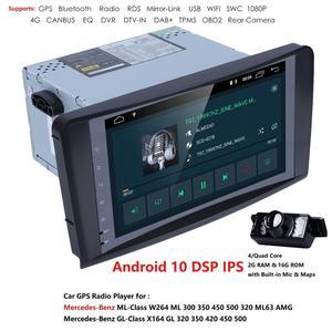 Image 5 - Hizpo DSP 4 ядра IPS Android10.0 автомобильное радио для Mercedes/Benz/GL ML класса W164 ML350 ML500 X164 GL320 Canbus 4G Wifi GPS BT Радио