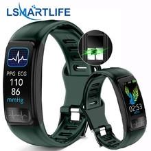 P12 ECG PPG سوار ذكي ضغط الدم مراقب معدل ضربات القلب Smartband الرياضة IP67 مقاوم للماء جهاز تعقب للياقة البدنية معصمه