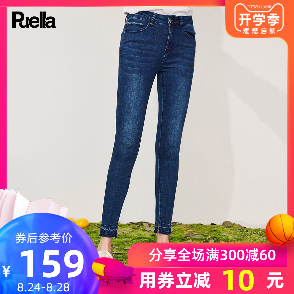 Jeans Woman 2019 Trousers Thin Pencil Pants High Waist Self-cultivation Bound Feet Pants