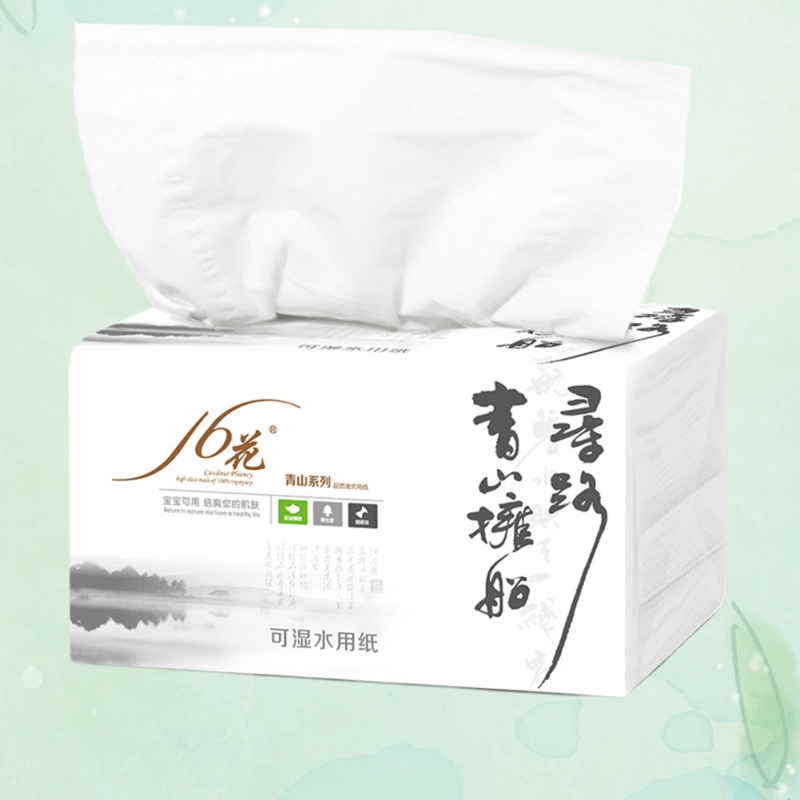 3 Packs Of 548 Pumping 3 Layers Thicken Native Wood Pulp Pumping Paper For Daily Use Safe Soft Strong Toilet Paper Facial Tissue