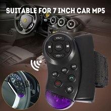 Универсальный пульт дистанционного управления для рулевого колеса автомобиля Mp5 плеер беспроводной 11-Key Прочный фиолетовый автомобиль пульт дистанционного управления