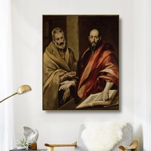 Canvas Art Oil Painting《St. Paul and St. Peter》El Greco Art Poster Picture Wall Decor Modern Home Decoration For Living room