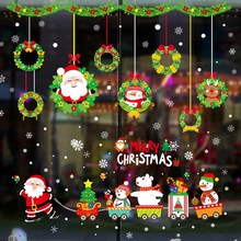 45*60cm Christmas Snowflake Sticker Window Decorative Wall New Year DIY Stickers Merry Decorations for Home