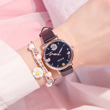 Lovely Simple Creative Kids Watches