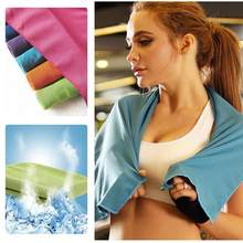 Chilly Instant Sport Tool Magic Ice Towel Reuseable Jogging Cool Rock SNew Colorful Running Enduring Universal Gym Cold Hot(China)