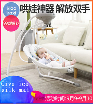 Baby Electric Rocking Chair Automatic Cradle Bed Sleepy Appease Swing Chair Rocking Bed Children's Hanging Basket baby rocking chair to sleep baby electric rocking chair cradle chair small rocking bed rocking chair soothing chair coax baby ar