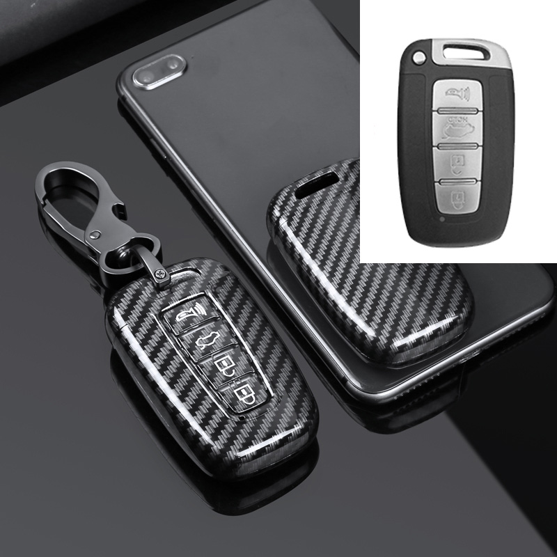 Carbon Fiber ABS Car Key Case For Kia K5 Sportage Sorento Forte Shuma Borrego Hyundai Remote Fob Cover Keychain Protector Bag