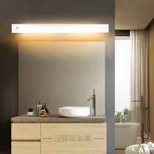 Шкаф светильник движения Сенсор шкаф лампа зеркало для шкафа