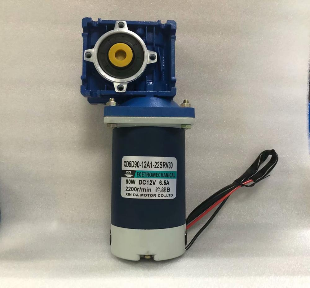 12V 24V DC RV30 worm gear motor with self-locking function 90W speed adjustable can CW and CCW image