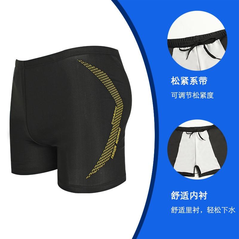 New Style Swimming Trunks Men Short Anti-Chlorine Boxer-Style Swimming Trunks Profession Quick-Dry Racing Sports Hot Springs Swi