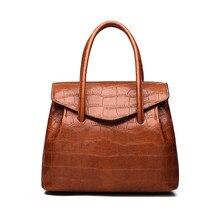 ZROM – sac à main rétro en cuir pour femmes, sac à bandoulière à motif de pierre, tendance sauvage