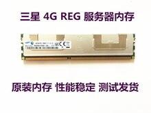 New2piece 4g 8g 2rx4 PC3-12800R faixa de memória do servidor 1600 ecc reg