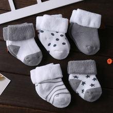 5 шт/Лот детские летние хлопковые носки
