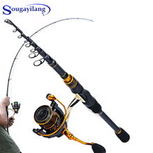 nunatak carbon fiber reed combo bar 9 feet and fly fishing aluminum reel 7 8 and 2 7 m rod reel fly line fly box lure Sougayilang 1.8M 2.1M Spinning Fishing Rod Reel Combo Ultra Light Carbon Fiber Telescopic Rod and 13+1bb 5.0:1 GR Fishing Reel