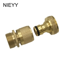 Copper 3/4 '' Garden Water Connectors Irrigation Quick Coupling Water Hose Adapter Garden Faucet Connectors Garden Hose Fittings garden water connectors palisad 66425 splitter plastic round tap connectors