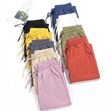 Женские спортивные штаны для активного отдыха свободные длинные