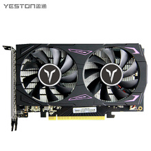 Yeston-carte graphique GeForce GTX 1650, 4 go GDDR6, DVI-D, HDMI, DP, Nvidia ordinateur de bureau