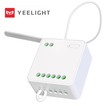 2020 Newest Yeelight Two-way Control Module Wireless Relay Controller 2 Channel Intelligent Switch Work For Smart App - discount item  35% OFF Smart Electronics